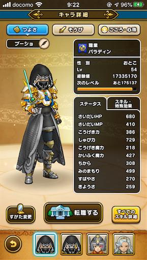 f:id:aichan-y29:20200710230428p:image