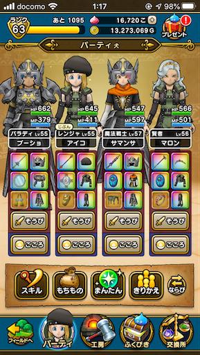 f:id:aichan-y29:20200719133426p:image