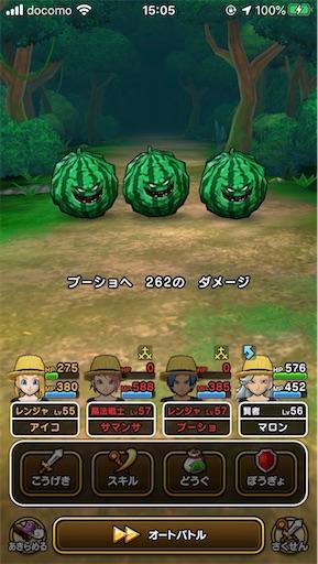 f:id:aichan-y29:20200731020515j:image