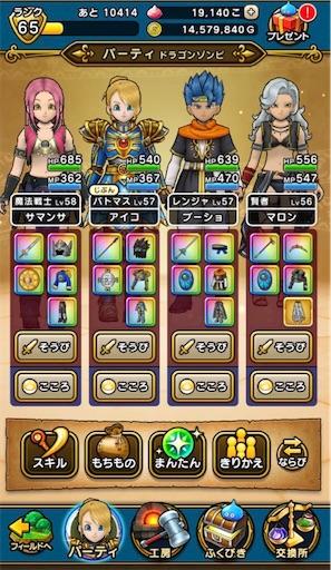f:id:aichan-y29:20200808002941j:image