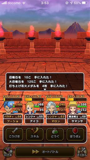 f:id:aichan-y29:20200814132043p:image