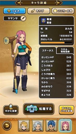 f:id:aichan-y29:20200829001048j:image