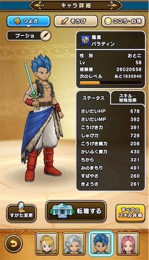 f:id:aichan-y29:20200829001104j:image