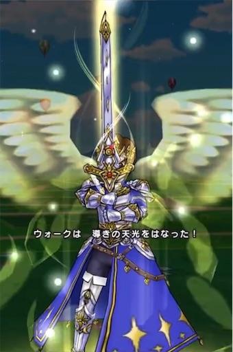 f:id:aichan-y29:20200909112824j:image