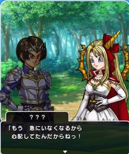 f:id:aichan-y29:20200909114548j:image