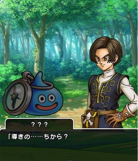 f:id:aichan-y29:20200909114552j:image