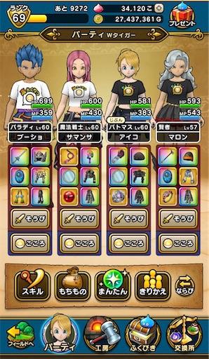 f:id:aichan-y29:20200914183329j:image