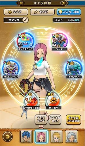 f:id:aichan-y29:20200916102502j:image