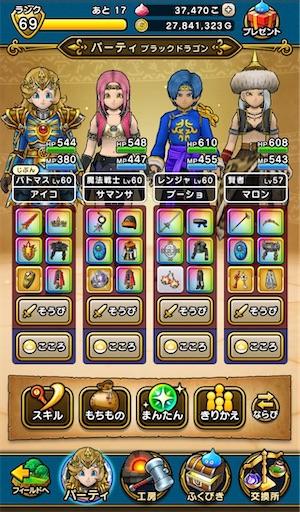 f:id:aichan-y29:20200919225834j:image