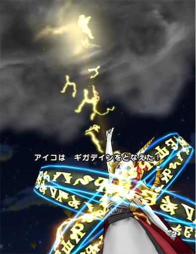 f:id:aichan-y29:20200929231058j:image