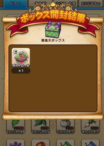 f:id:aichan-y29:20201002203431j:image
