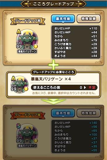 f:id:aichan-y29:20201002203434j:plain
