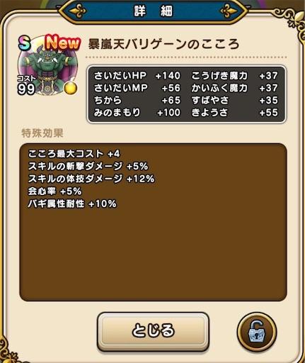 f:id:aichan-y29:20201002204233j:image