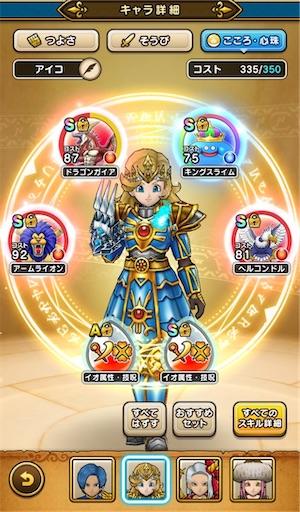f:id:aichan-y29:20201002214224j:image