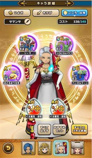 f:id:aichan-y29:20201002214239j:image