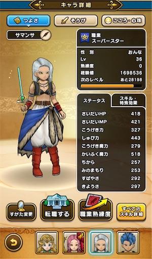 f:id:aichan-y29:20201012103652j:plain