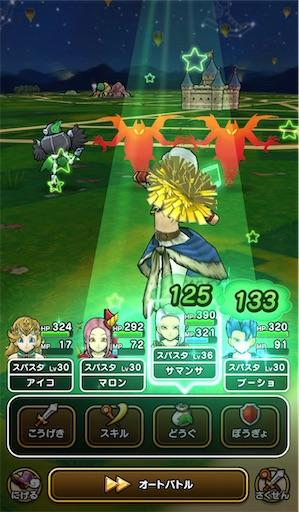 f:id:aichan-y29:20201012103658j:image