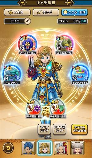f:id:aichan-y29:20201017141024j:image