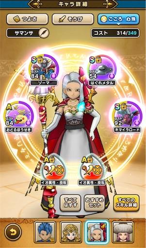 f:id:aichan-y29:20201017141033j:image