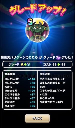 f:id:aichan-y29:20201019181256j:image