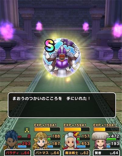 f:id:aichan-y29:20201111142420j:image