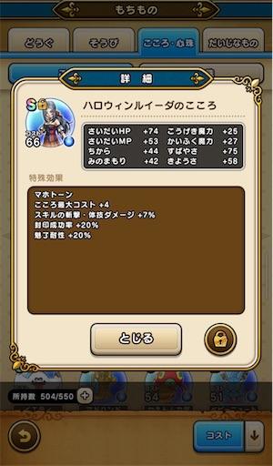f:id:aichan-y29:20201112211142j:image