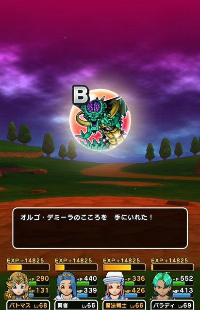 f:id:aichan-y29:20210413094543j:image