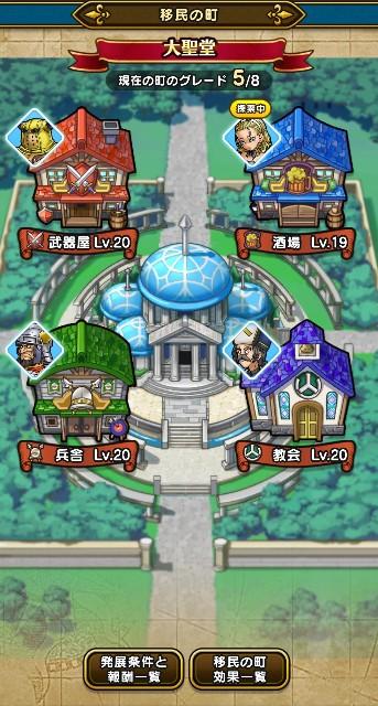 f:id:aichan-y29:20210413094557j:image