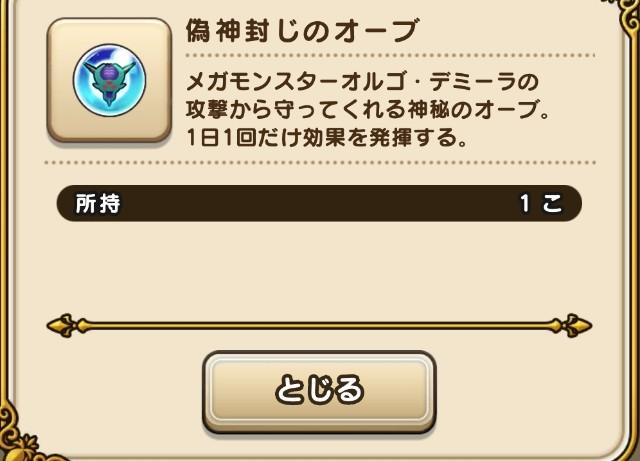f:id:aichan-y29:20210413094606j:image