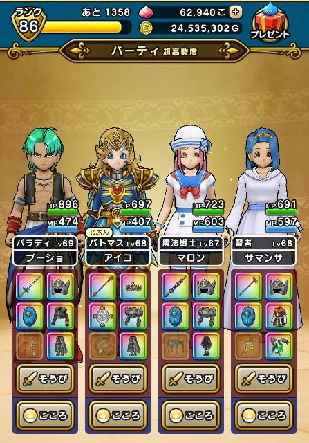 f:id:aichan-y29:20210419210402j:image