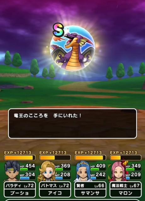 f:id:aichan-y29:20210514133751j:image