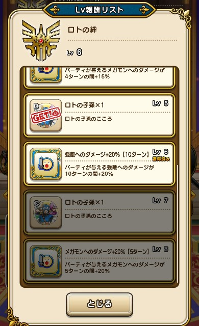 f:id:aichan-y29:20210611230413j:image