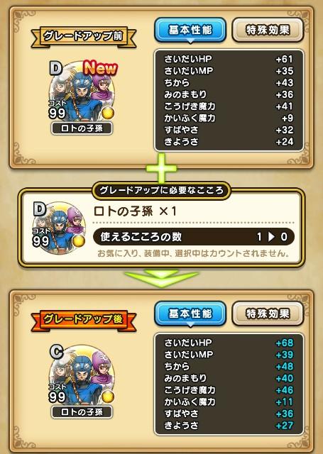 f:id:aichan-y29:20210611230429j:image