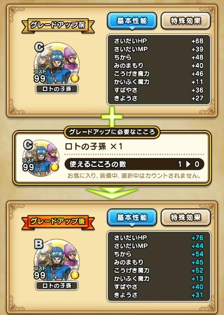 f:id:aichan-y29:20210611230443j:image