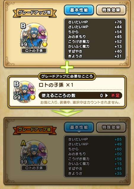 f:id:aichan-y29:20210611230456j:image