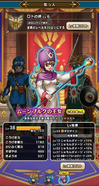 f:id:aichan-y29:20210615091924j:plain