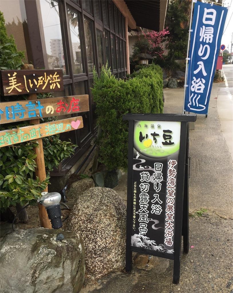 f:id:aichi-auto-body:20170326115607j:image