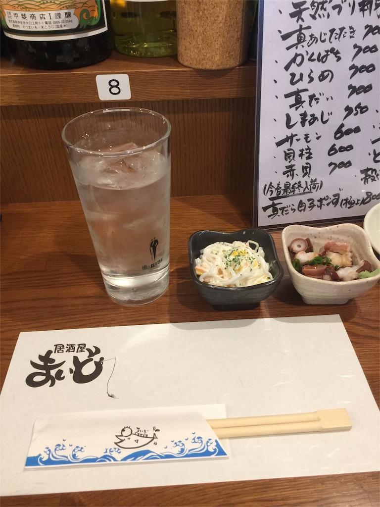 f:id:aichi-auto-body:20170326173621j:image