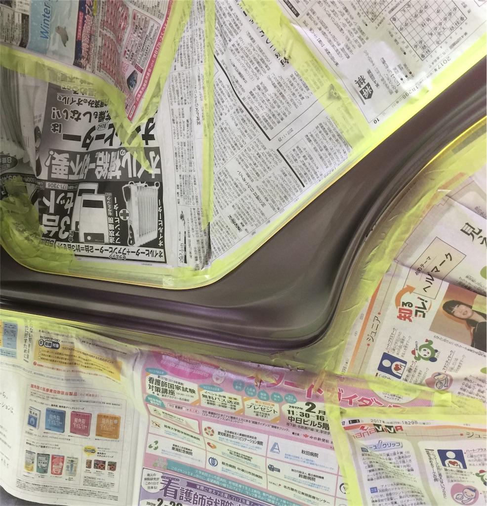 f:id:aichi-auto-body:20170328160337j:image