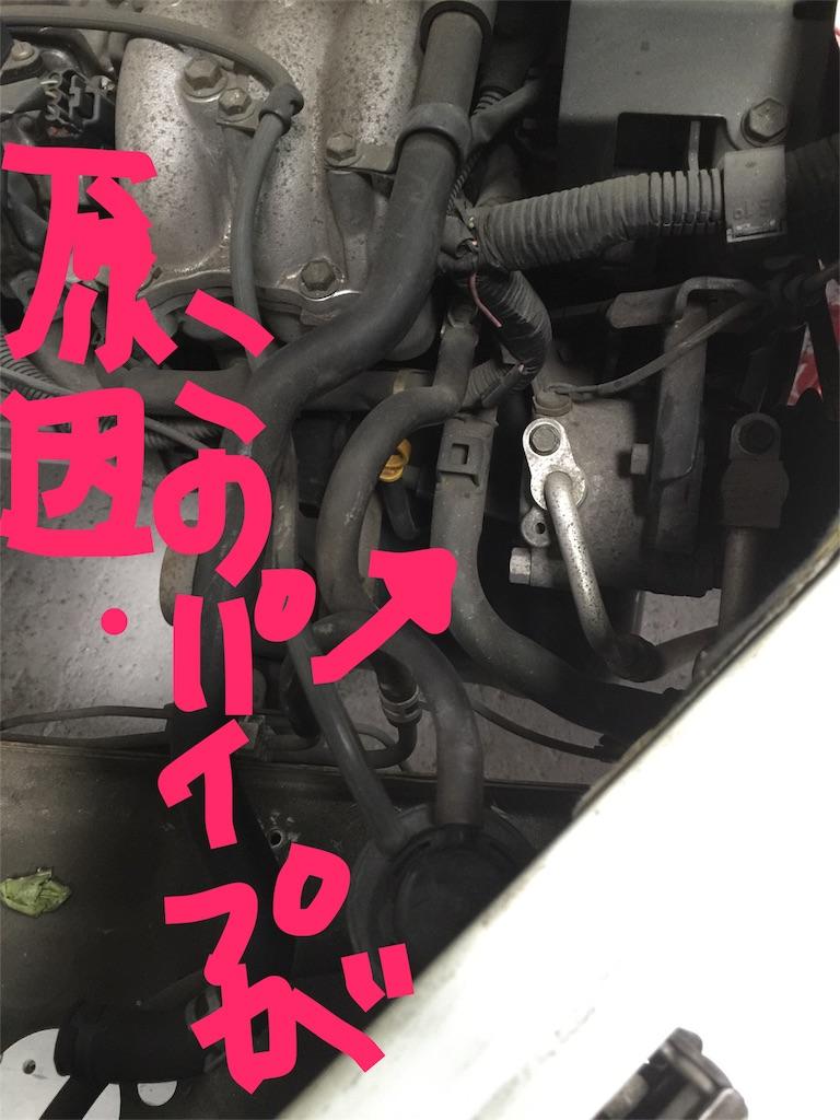 f:id:aichi-auto-body:20170415092230j:image