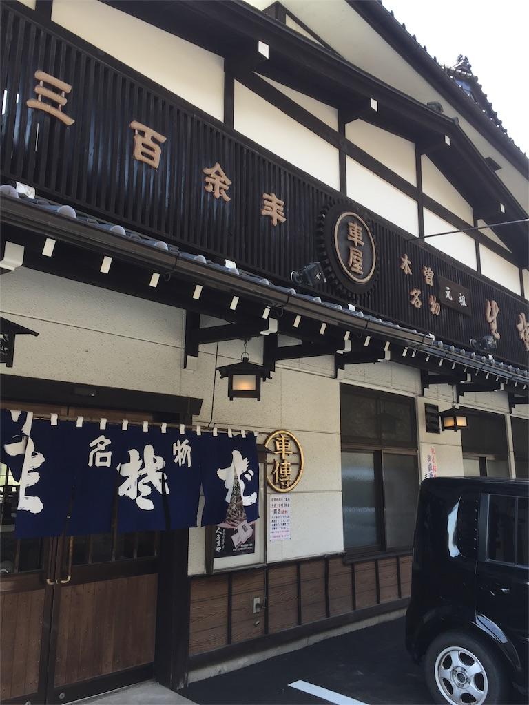 f:id:aichi-auto-body:20170416160809j:image