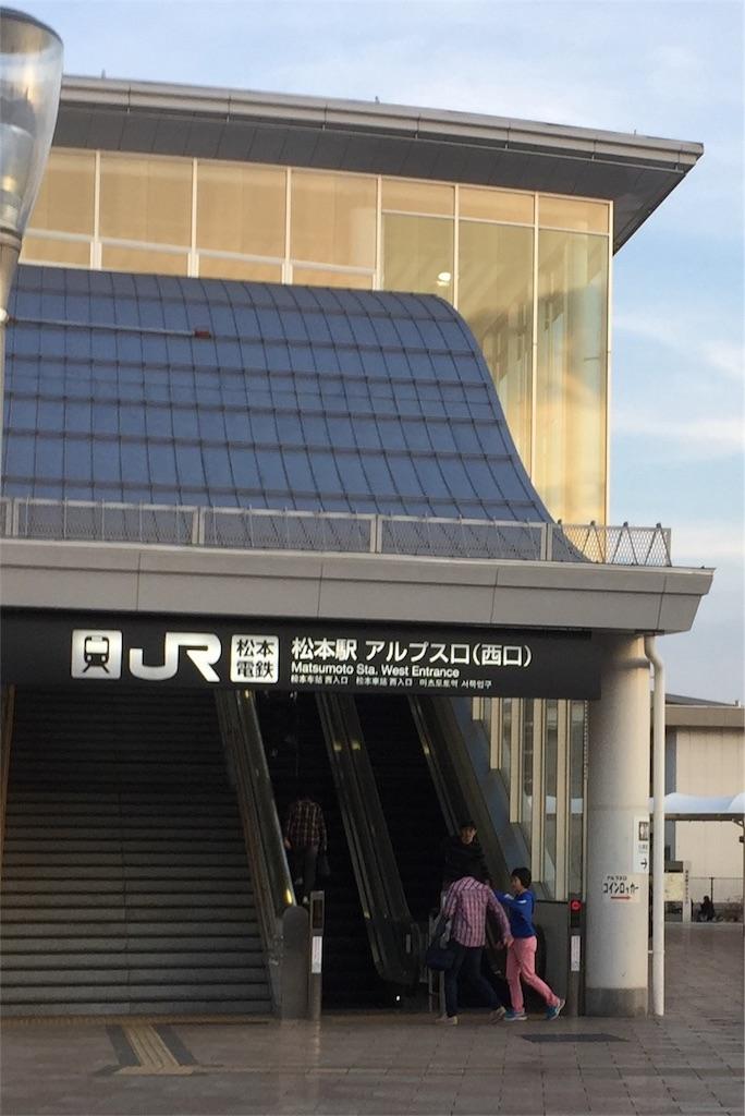 f:id:aichi-auto-body:20170416184622j:image