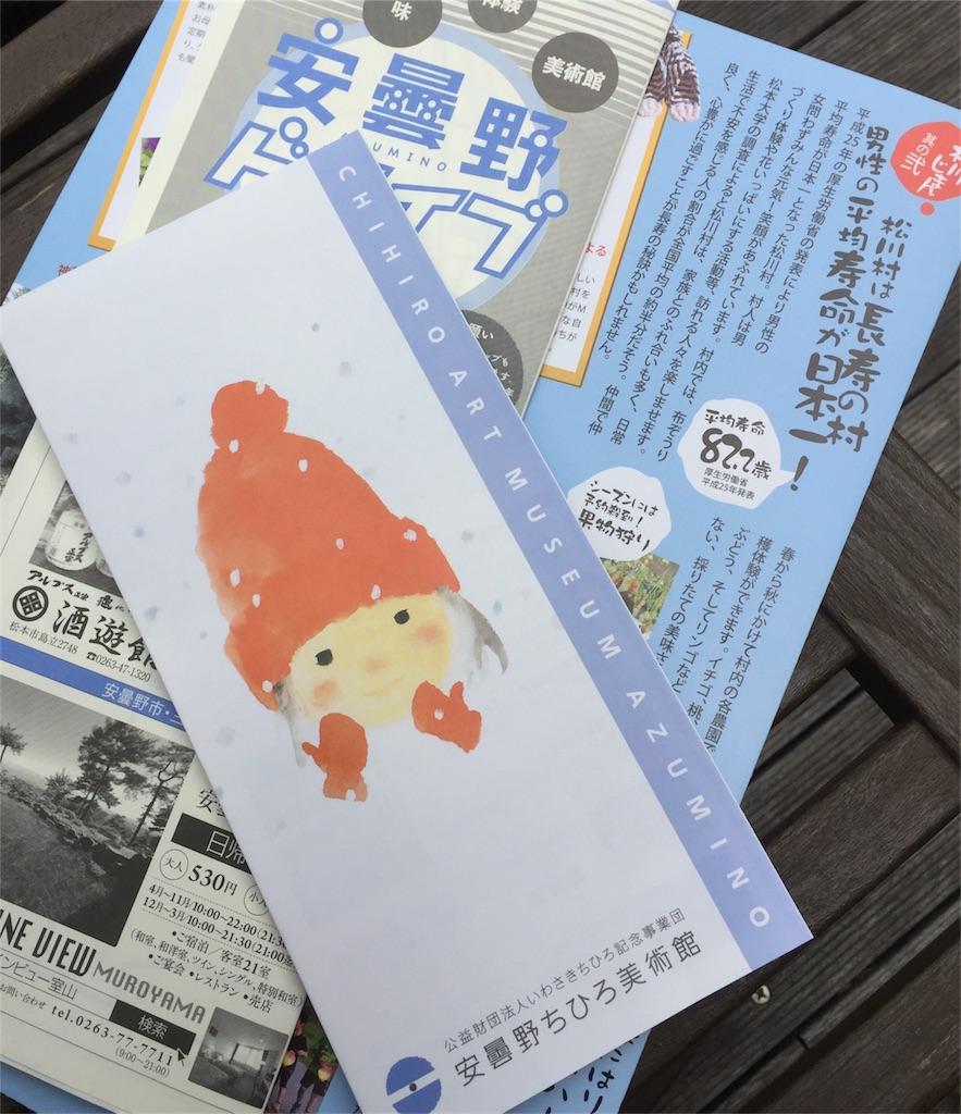 f:id:aichi-auto-body:20170417134631j:image