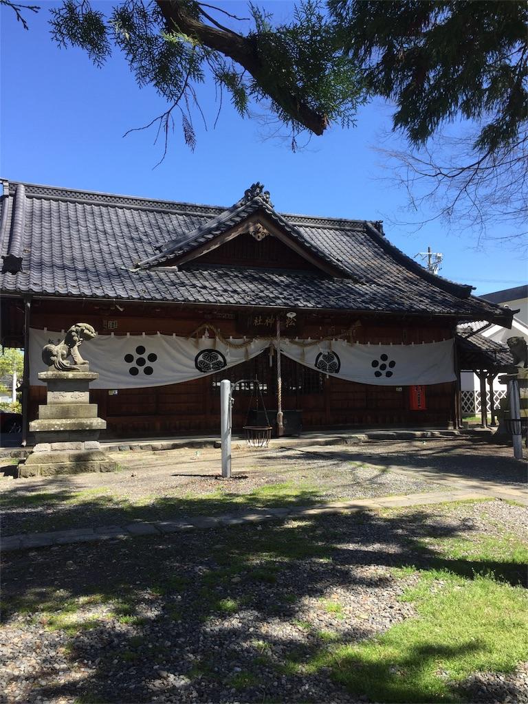 f:id:aichi-auto-body:20170418102731j:image