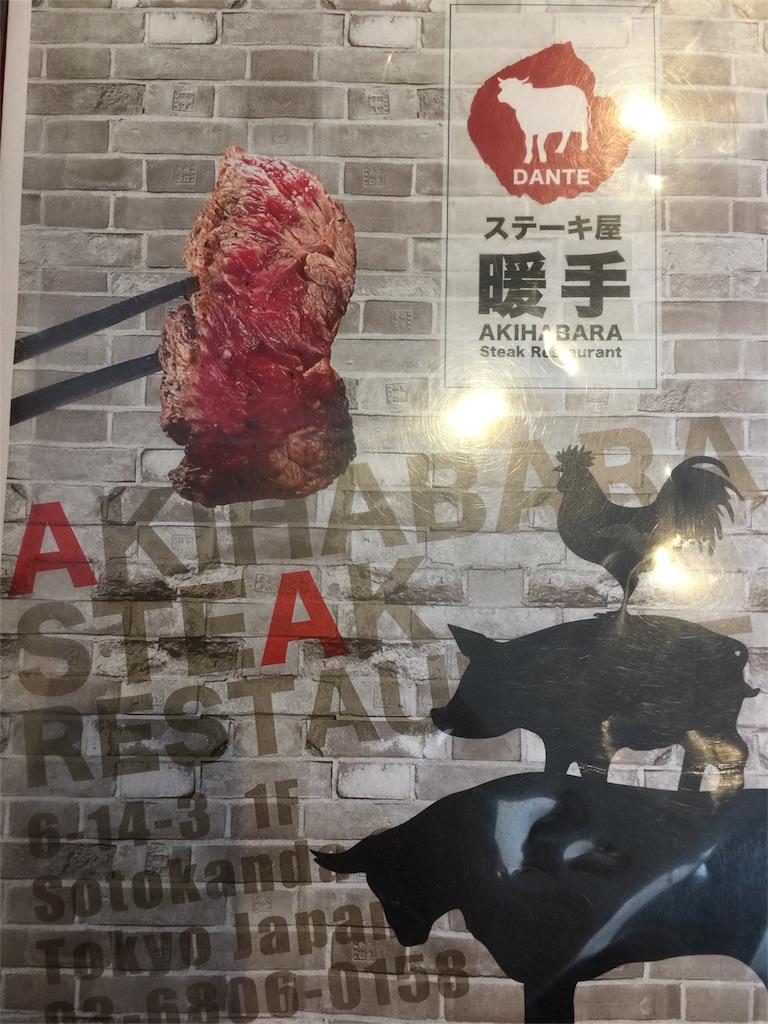 f:id:aichi-auto-body:20170502142759j:image