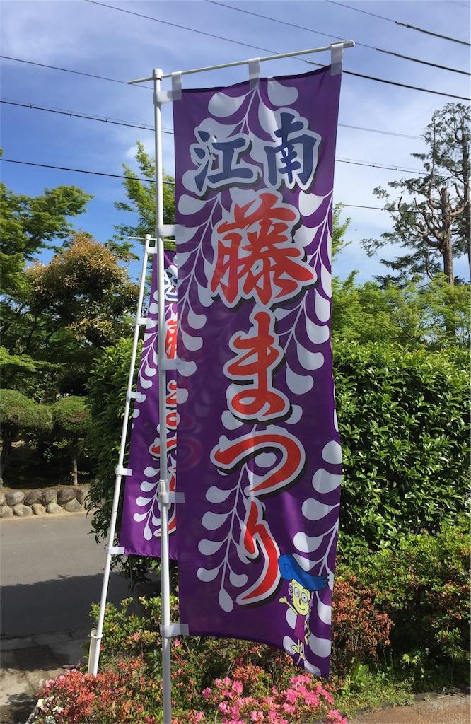 f:id:aichi-auto-body:20170505084358j:image