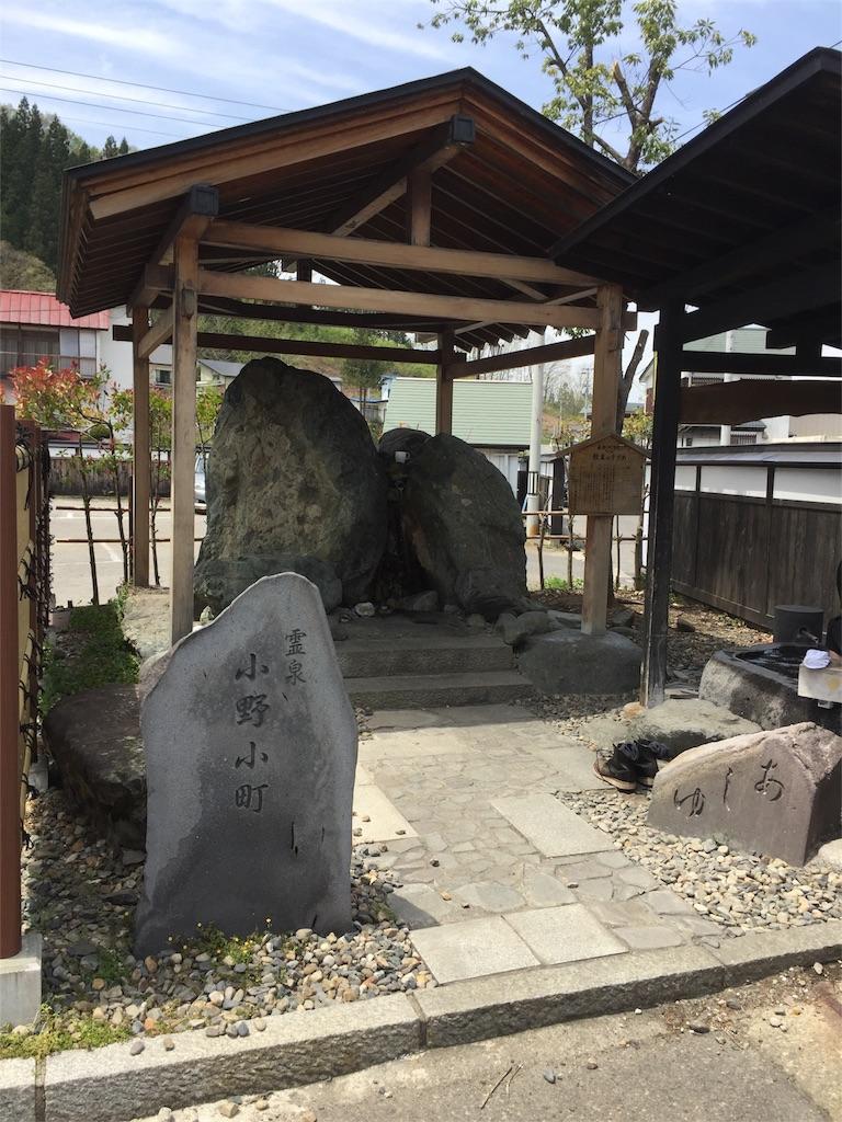f:id:aichi-auto-body:20170507122234j:image