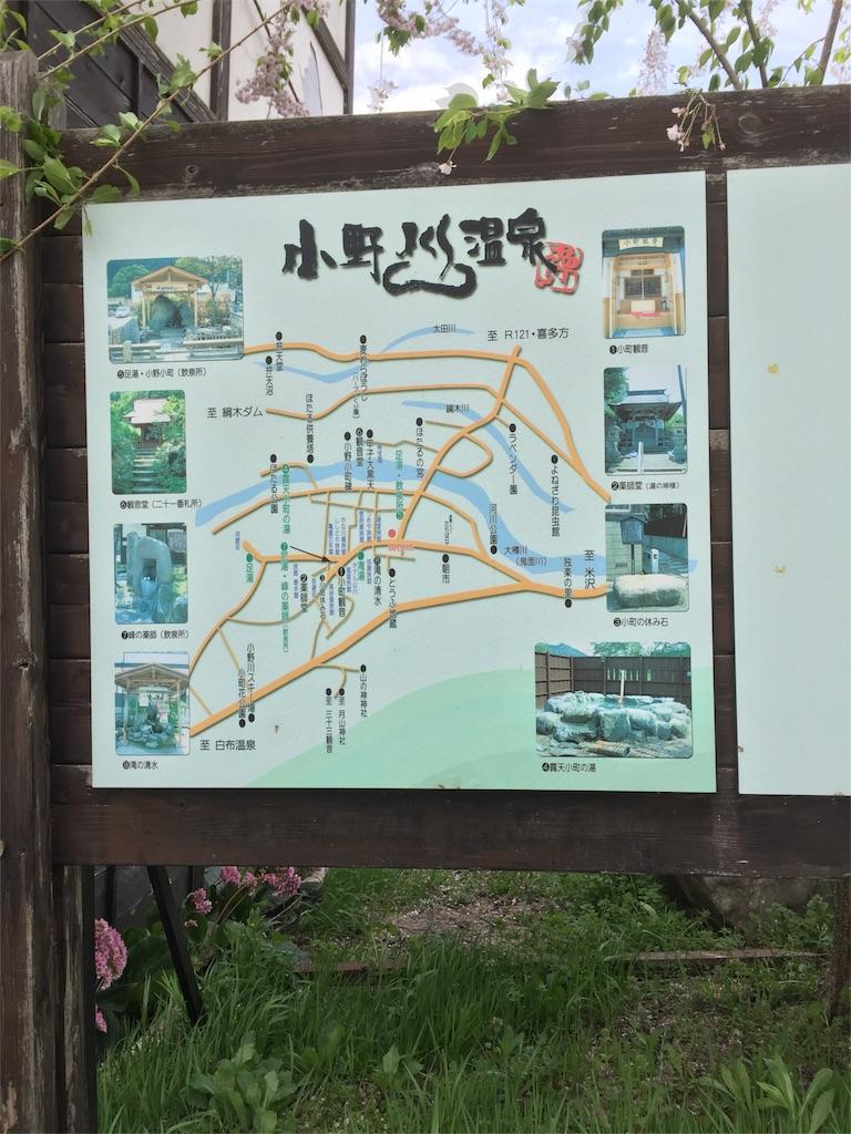 f:id:aichi-auto-body:20170507122247j:image