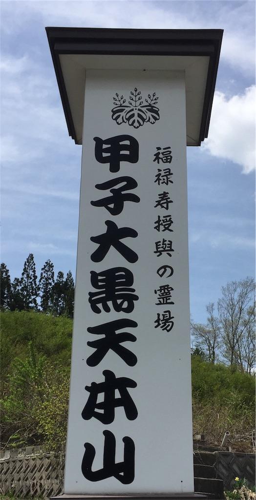 f:id:aichi-auto-body:20170507122254j:image