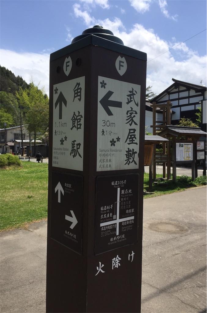 f:id:aichi-auto-body:20170508145756j:image